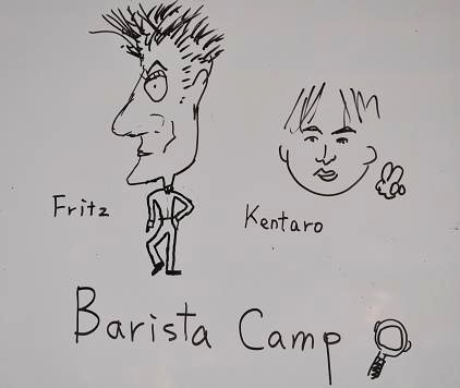 fritz&kentaro