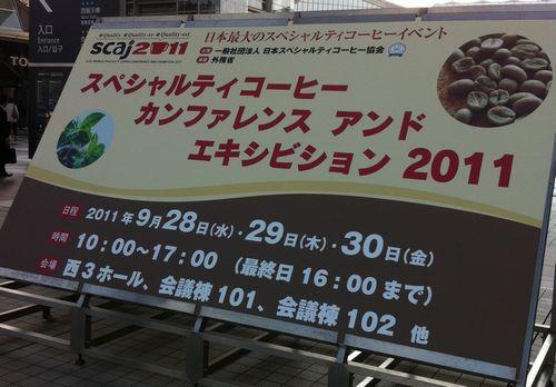 scaj201101.JPG