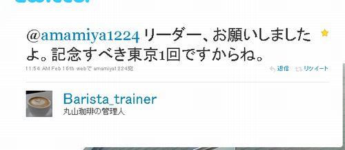 trainer1